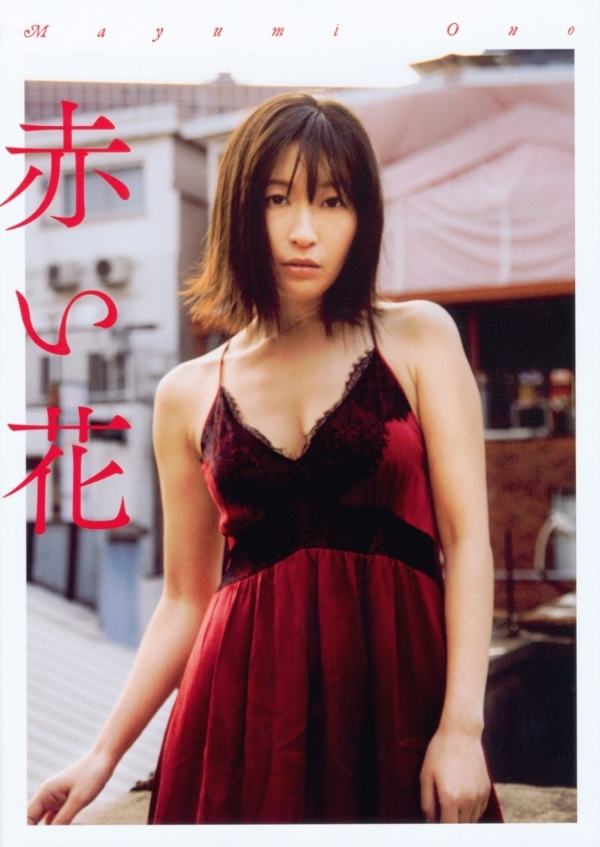 小野真弓 エロ画像001