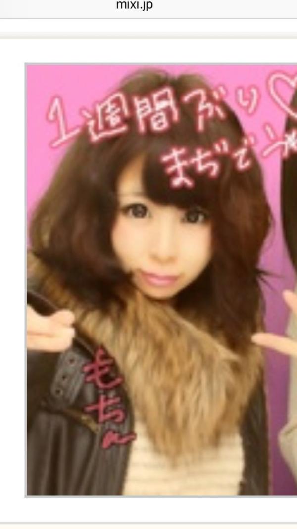 餅田コシヒカリ エロ画像035