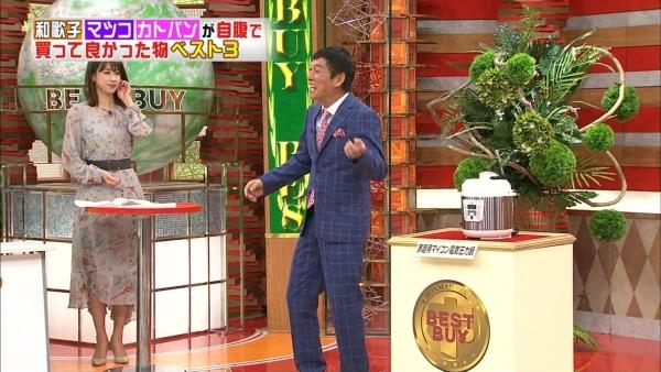 加藤綾子 透けブラエロ画像003