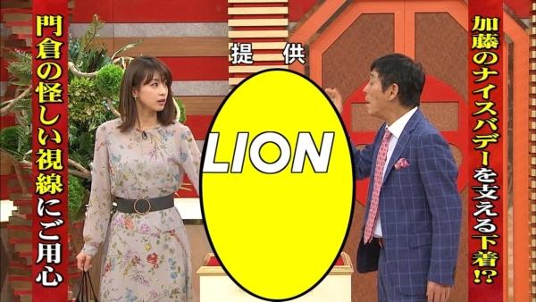 加藤綾子 透けブラエロ画像012