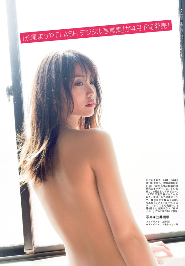 永尾まりや エロ画像007