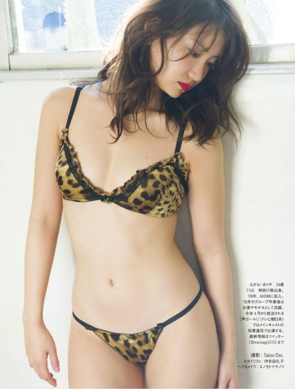 永尾まりや エロ画像026