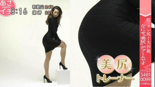 NHK 尻エロ画像001