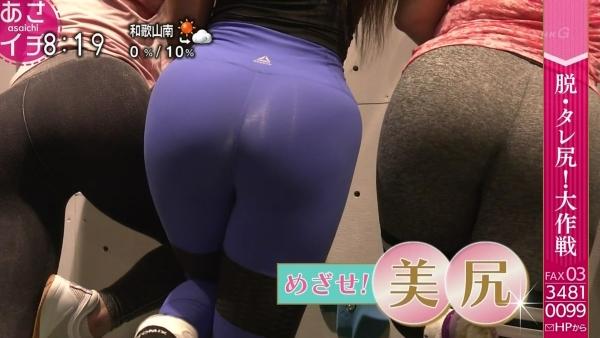 NHK 尻エロ画像011