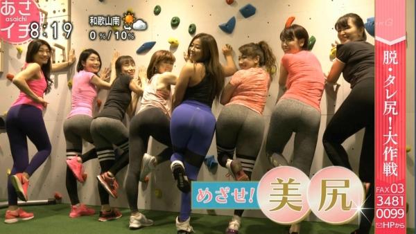 NHK 尻エロ画像013