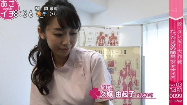 NHK 尻エロ画像020