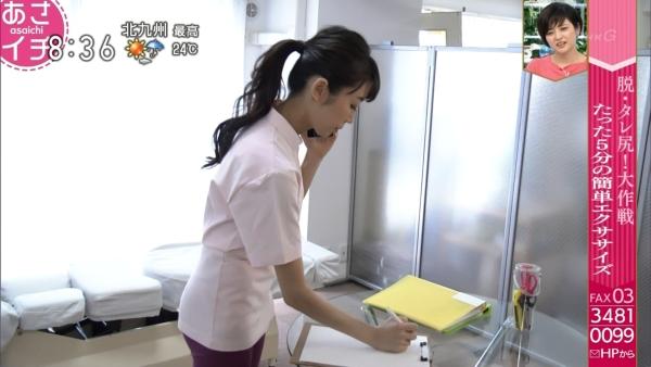 NHK 尻エロ画像027