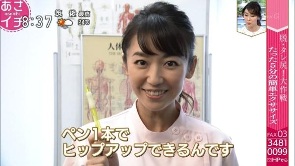 NHK 尻エロ画像034