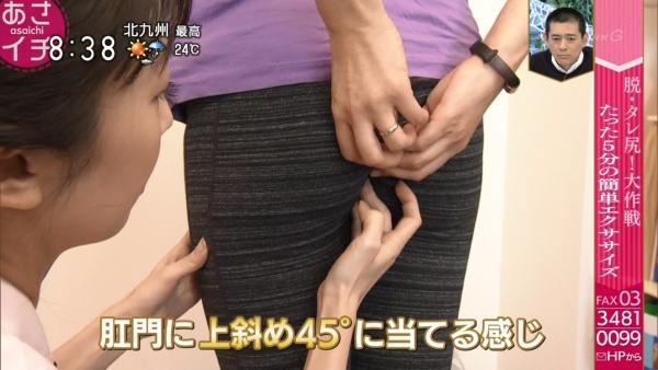 NHK 尻エロ画像047