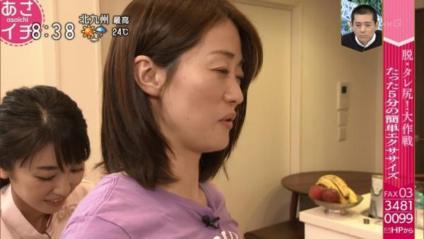 NHK 尻エロ画像048
