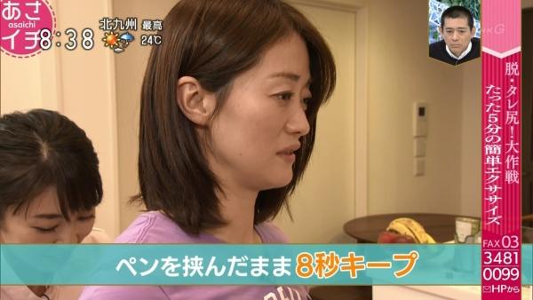 NHK 尻エロ画像049