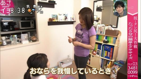 NHK 尻エロ画像050