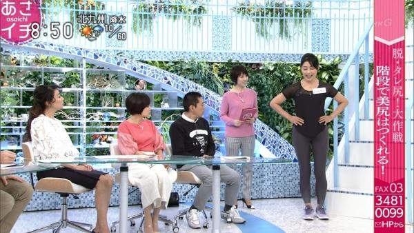 NHK 尻エロ画像075