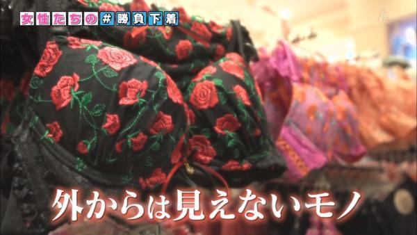 NHK 下着エロ画像002