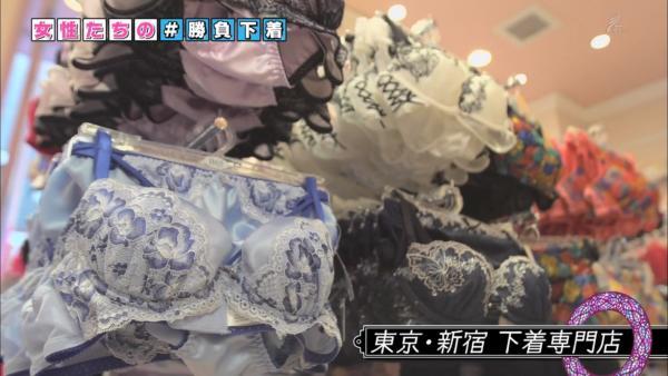 NHK 下着エロ画像008