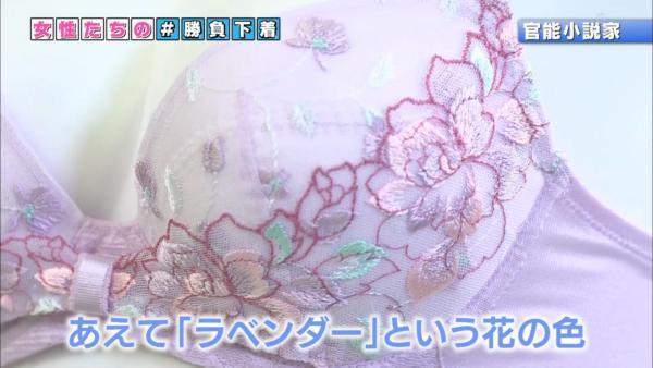 NHK 下着エロ画像101