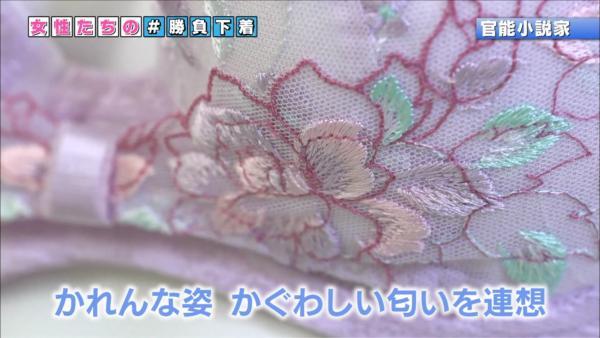 NHK 下着エロ画像102