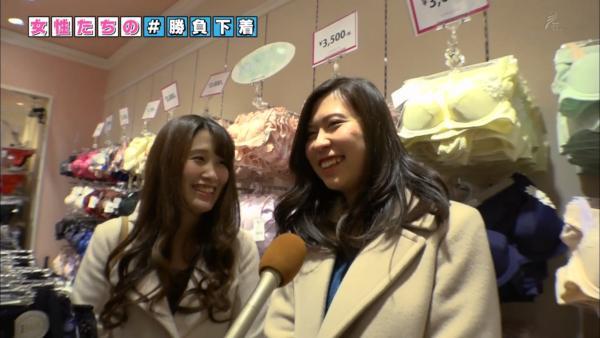NHK 下着エロ画像104