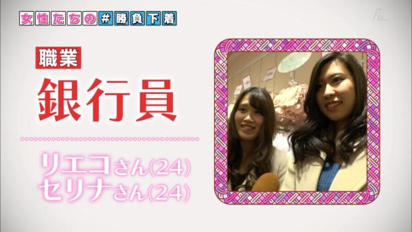 NHK 下着エロ画像105