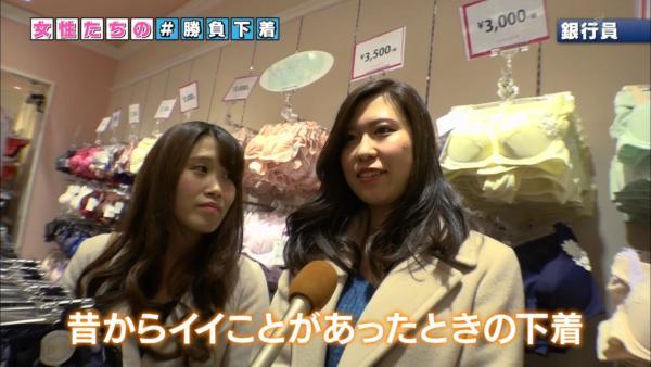 NHK 下着エロ画像106