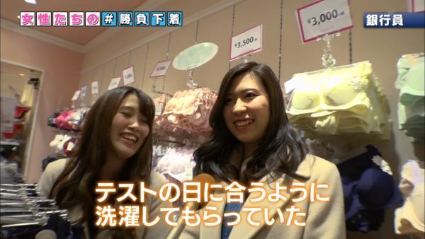 NHK 下着エロ画像107