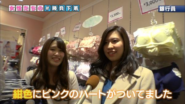 NHK 下着エロ画像108