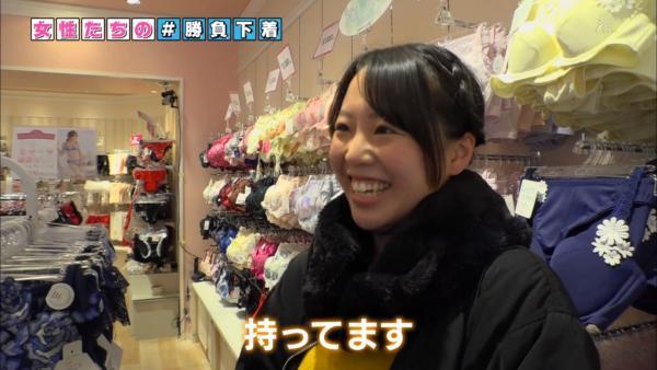 NHK 下着エロ画像010
