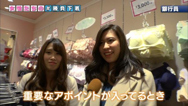 NHK 下着エロ画像111