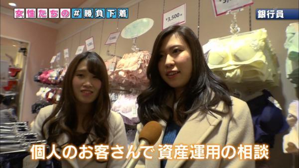 NHK 下着エロ画像112