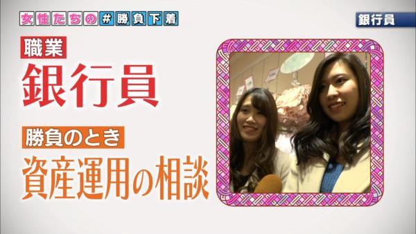 NHK 下着エロ画像113