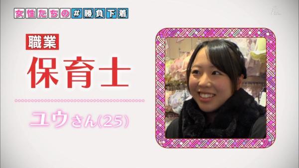 NHK 下着エロ画像011