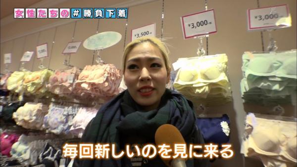 NHK 下着エロ画像120