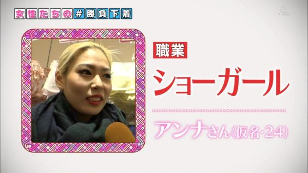 NHK 下着エロ画像121