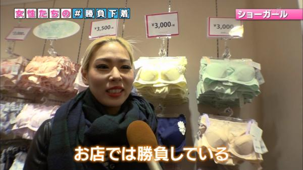 NHK 下着エロ画像122