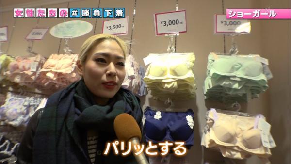 NHK 下着エロ画像126