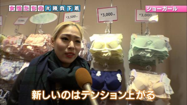 NHK 下着エロ画像127