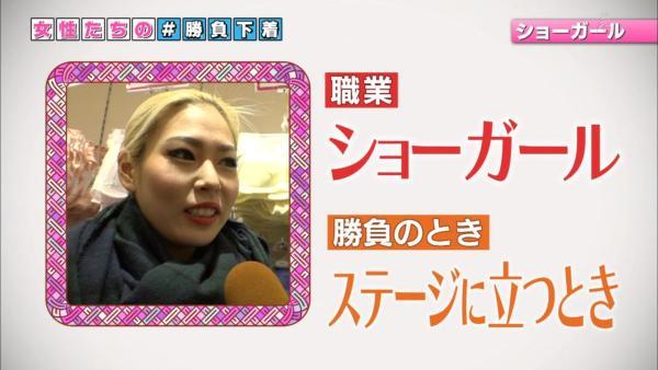 NHK 下着エロ画像128