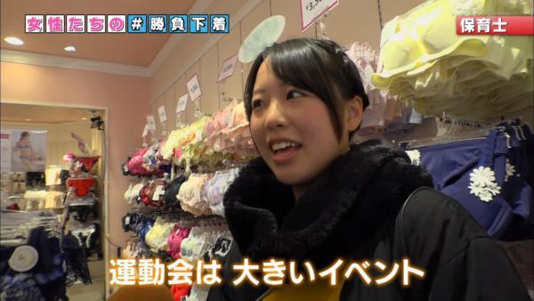 NHK 下着エロ画像012