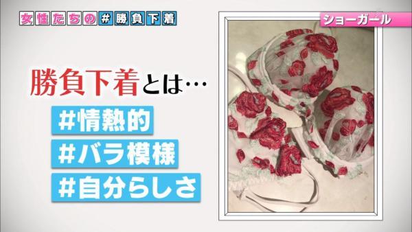 NHK 下着エロ画像135