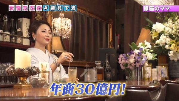 NHK 下着エロ画像139
