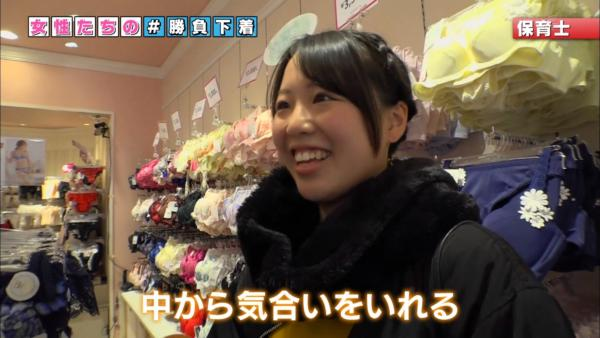 NHK 下着エロ画像013