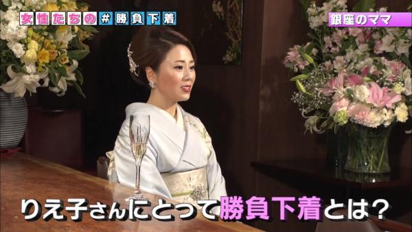 NHK 下着エロ画像140