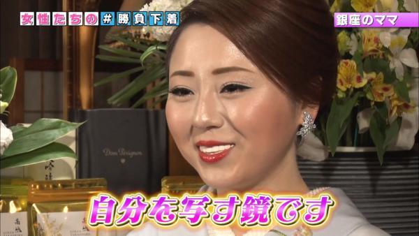 NHK 下着エロ画像141