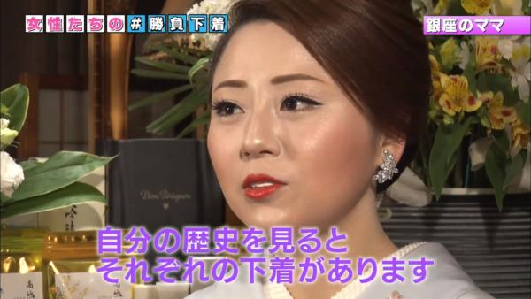 NHK 下着エロ画像142