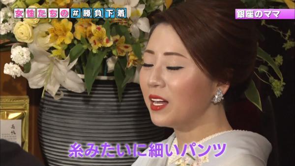 NHK 下着エロ画像143