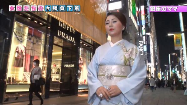 NHK 下着エロ画像144