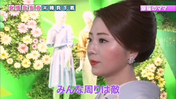 NHK 下着エロ画像145