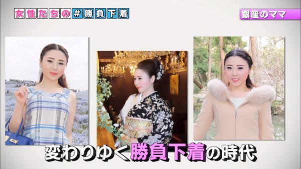NHK 下着エロ画像146