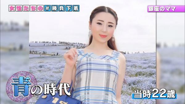 NHK 下着エロ画像147