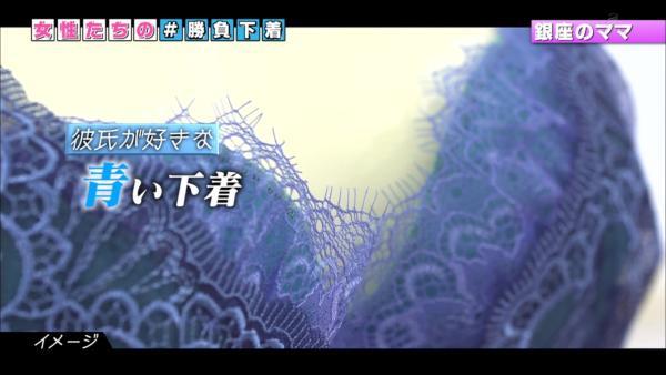 NHK 下着エロ画像149